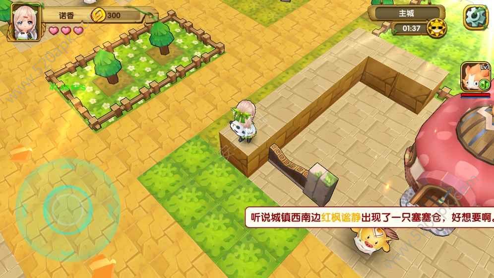 宠物迷宫官方网站正版游戏图3: