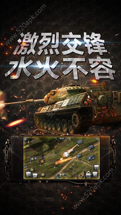 坦克冲锋游戏安卓版图3: