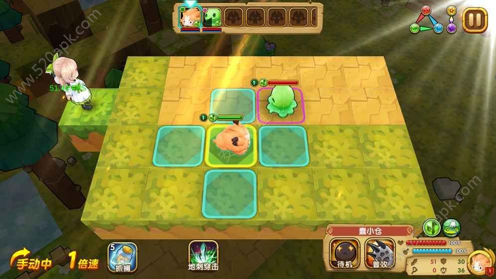 宠物迷宫官方网站正版游戏图2: