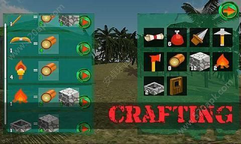 荒岛求生游戏安卓版(Survival Island)图2: