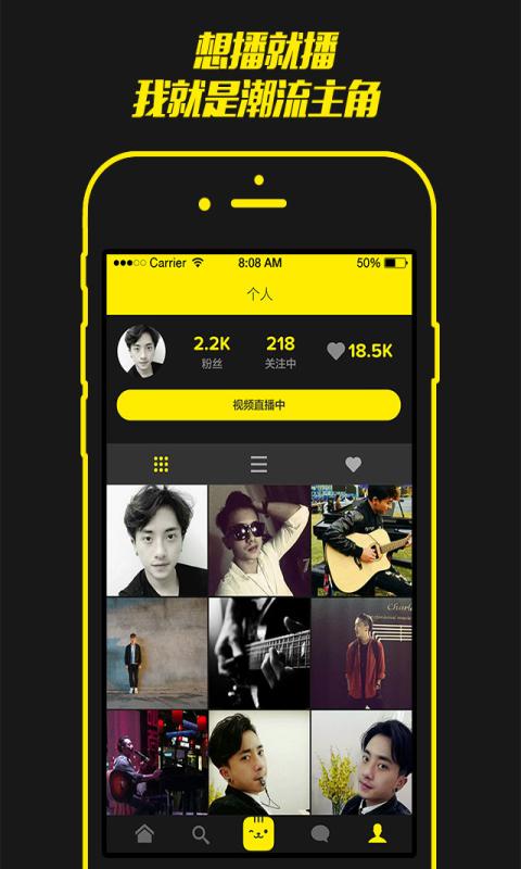 妙妙直播官网版app下载图5: