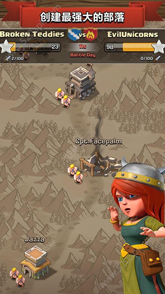 部落冲突图4: