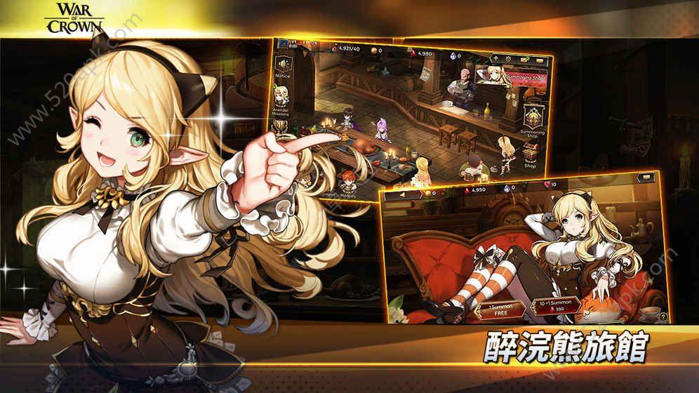 王冠纷争官方网站正版游戏下载安装图5: