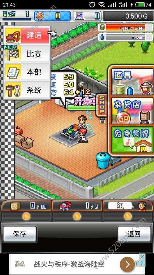 开幕方程式大奖赛2中文汉化修改版图2: