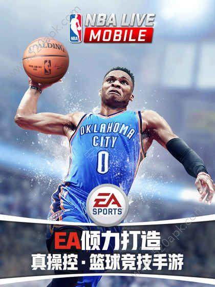 英雄互娱NBA LIVE手游官方网站安卓版图2: