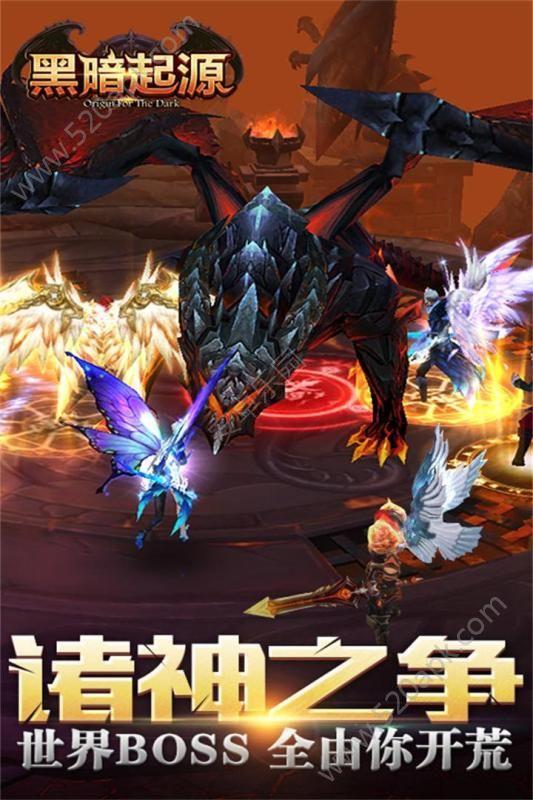 黑暗起源九游版下载正版手游图4: