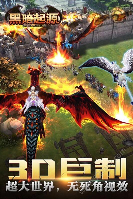 黑暗起源九游版下载正版手游图3: