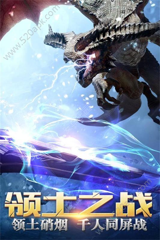 黑暗起源九游版下载正版手游图2: