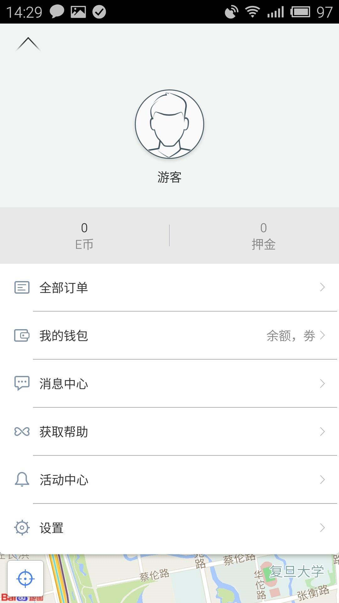 EVCARD官网电动汽车app下载  v2.3.3图2