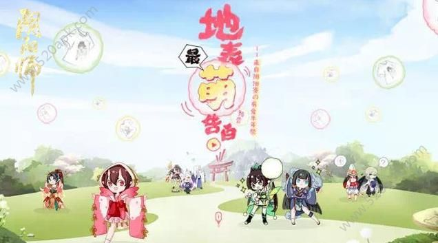 阴阳师手游3月16日更新内容介绍:3月16日樱花半年祭正式开启[图]图片1