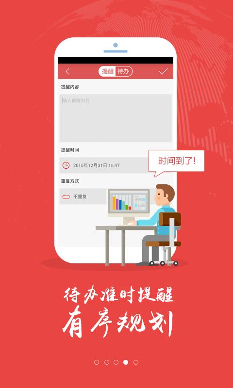 红包日历赚钱软件在哪里下载?红包日历app下载地址[图]