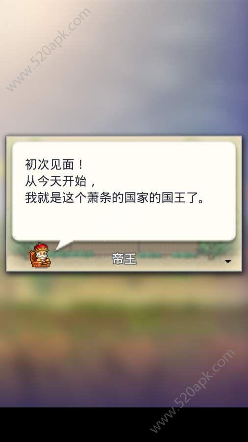大魔法大冒险汉化中文版图3: