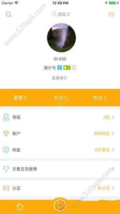 天香直播手机版app下载图2: