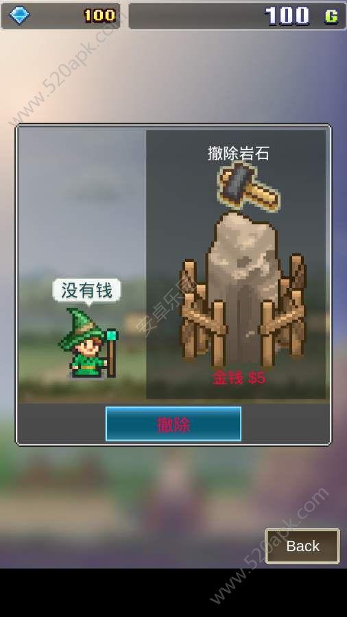大魔法大冒险汉化中文版图5: