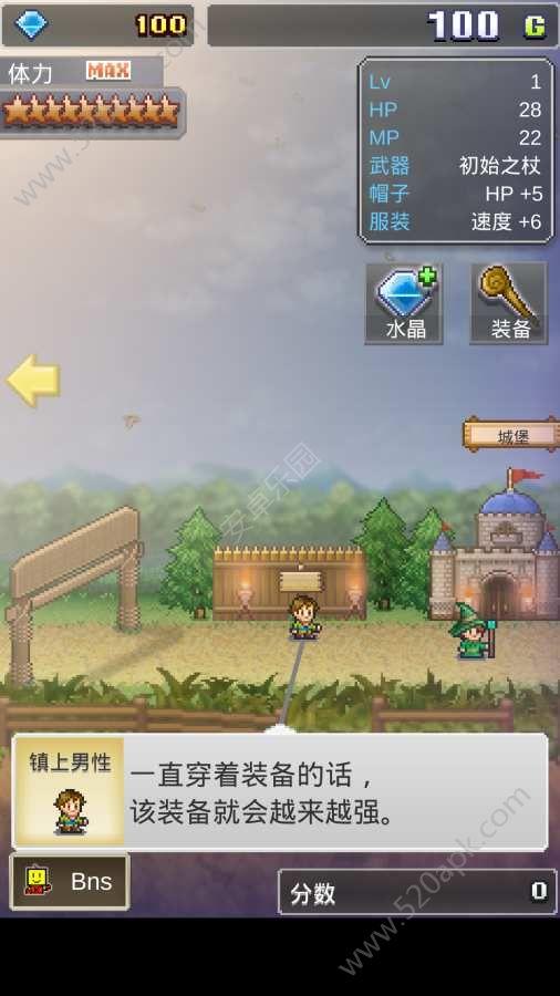 大魔法大冒险汉化中文版图2: