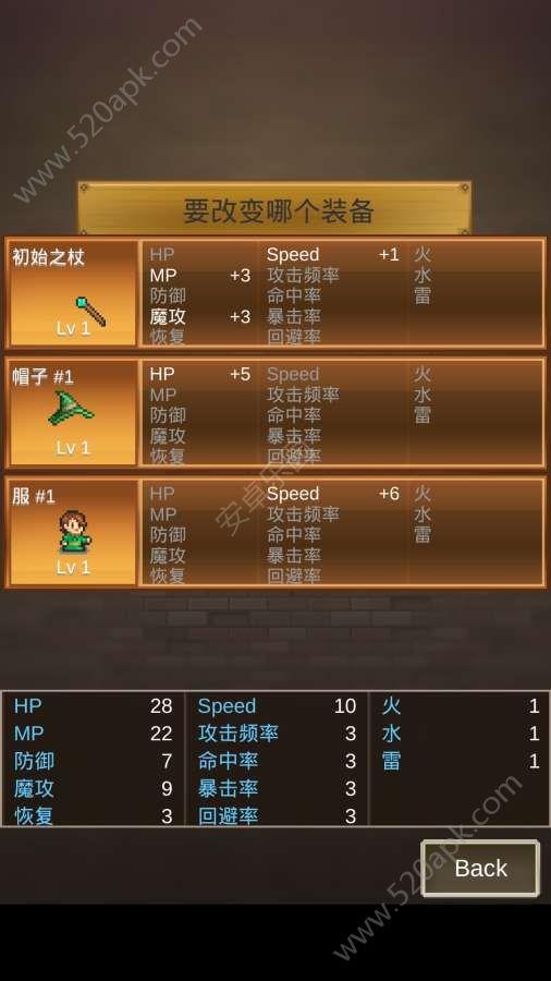 大魔法大冒险汉化中文版图4: