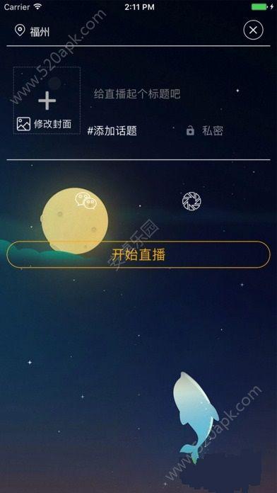 天香直播手机版app下载图1: