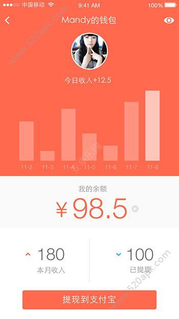 烈火直播手机版app下载  v6.2.6图2