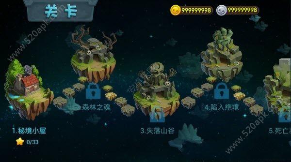 腾讯植物大战僵尸3异次元之旅官方唯一指定网站正版必赢亚洲56.net  v1.0图2