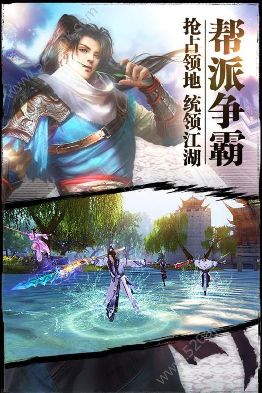 紫青双剑手游九游版下载安装图1: