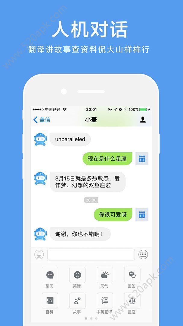 get人工智能浏览器手机版app下载图1: