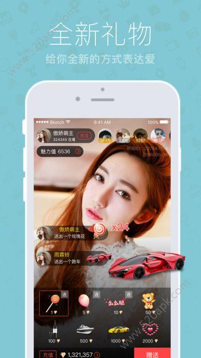 百魅直播平台app下载手机版图1: