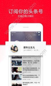 大熊影视播放器app下载手机版图3: