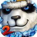 熊猫西游官网版