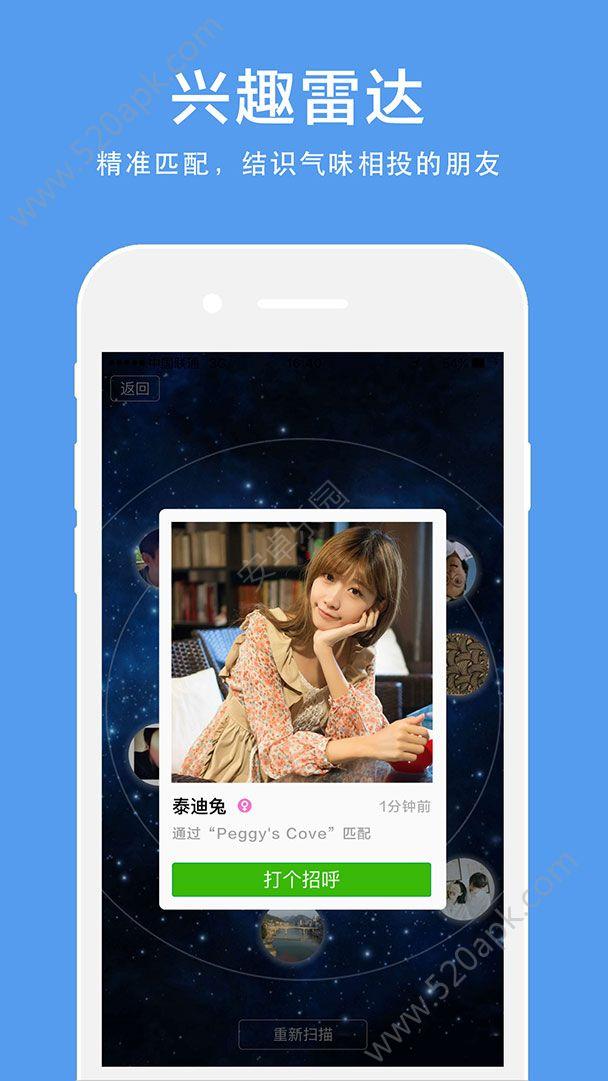get人工智能浏览器手机版app下载图4: