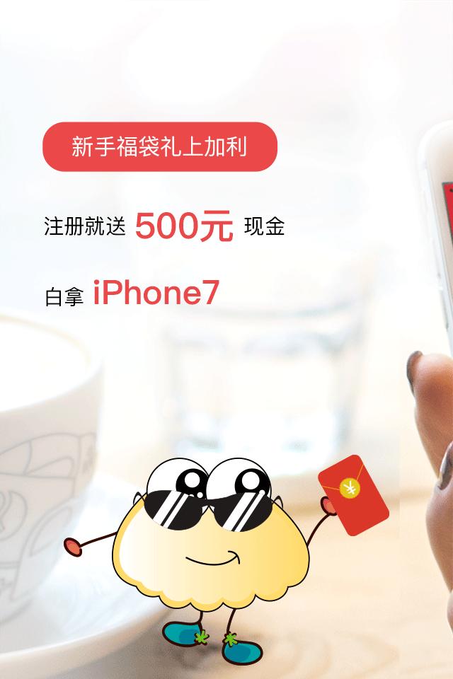 映贝金服app下载手机版图1:
