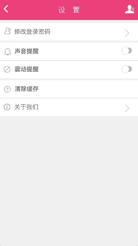 懒人跑腿端手机版app下载图4: