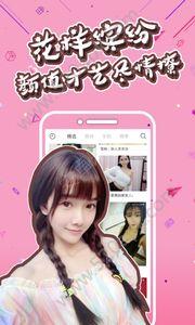 海颜直播平台app下载图2: