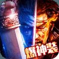 封神英雄HD百度版