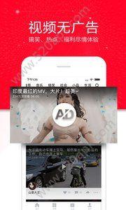 大熊影视播放器app下载手机版图1: