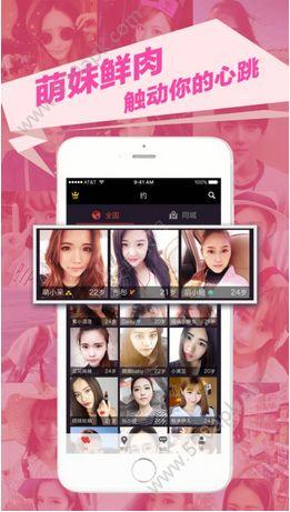 凉凉直播平台app下载手机版图3: