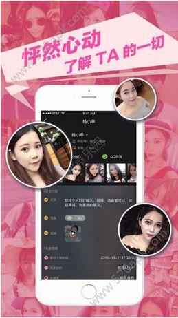 凉凉直播平台app下载手机版图2: