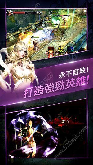 终极魔龙手游下载百度版图3: