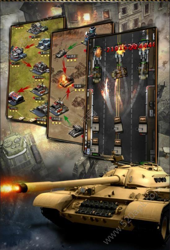 红色坦克风暴手游下载九游版图2: