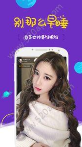 海颜直播平台app下载图1: