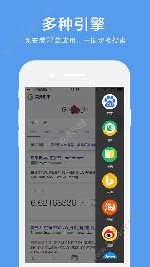 get人工智能浏览器手机版app下载图2: