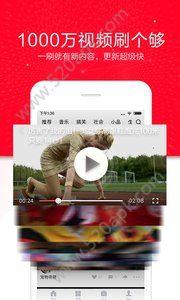 大熊影视播放器app下载手机版图2: