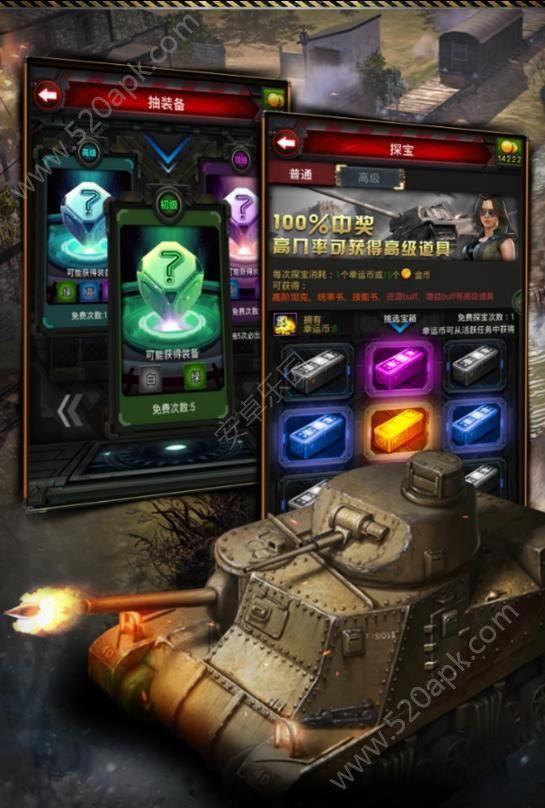红色坦克风暴手游下载九游版图1: