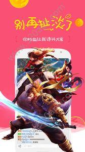 百魅直播平台app下载手机版图4: