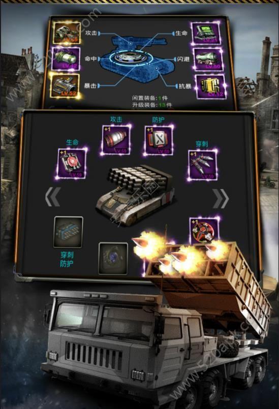 红色坦克风暴手游下载九游版图3: