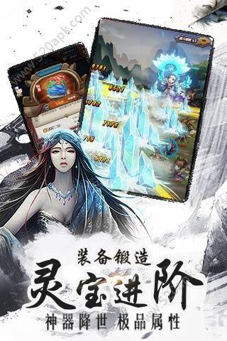 阿里武动乾坤3DMMO手游下载官方正式版图4:
