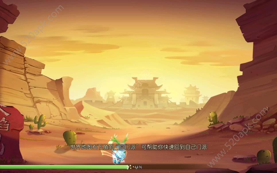 妖怪哪里走官方网站正版游戏图3: