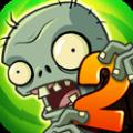 植物大战僵尸2国际版5.9.1破解版