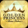 芮娜皇宫健康管理中心手机版app下载 v1.0.6