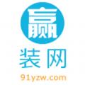 赢装网官方版app下载 v1.0