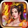 逆仙传说手游安卓版下载 v1.0.2